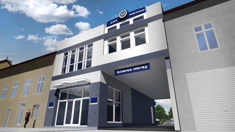 Dunav osiguranje – poslovnica Vršac